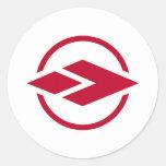Ageo city flag Saitama prefecture japan symbol Classic Round Sticker