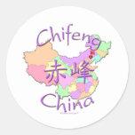 Chifeng China Classic Round Sticker