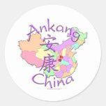 Ankang China Classic Round Sticker