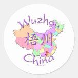 Wuzhou China Classic Round Sticker