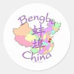 Bengbu China Classic Round Sticker