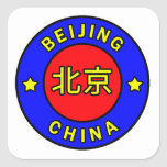 Beijing China Square Sticker