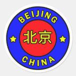 Beijing China Classic Round Sticker