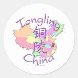 Tongling China Classic Round Sticker