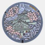 The Osaka prefecture Osaka city north Ku manhole Classic Round Sticker
