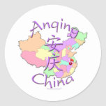 Anqing China Classic Round Sticker