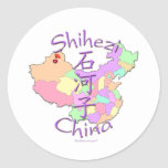 Shihezi China Classic Round Sticker