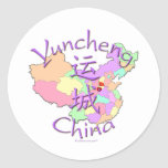 Yuncheng China Classic Round Sticker