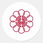Koshigaya city flag Saitama prefecture japan symbo Classic Round Sticker