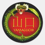 Yamaguchi  Monogram Dragon Classic Round Sticker