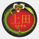Ueda Monogram Dragon Classic Round Sticker