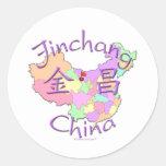 Jinchang China Classic Round Sticker