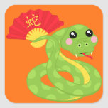 Coiled Snake Holding Fan Square Sticker