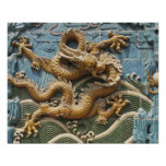 China, Beijing, Beihai Park, Nine Dragon Screen, Poster