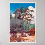 鎌倉大仏, Great Buddha at Kamakura, Hasui Kawase Poster