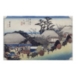 The Teahouse at the Spring, Otsu Poster