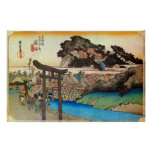 7. 藤沢宿, 広重 Fujisawa-juku, Hiroshige, Ukiyo-e Poster