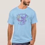 Hangzhou China T-Shirt
