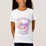 Mianyang China T-Shirt
