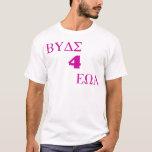 BUDS4horsemen T-Shirt