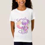 Tongling China T-Shirt