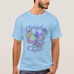 Qingdao China T-Shirt