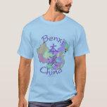 Benxi China T-Shirt