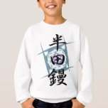 soldering iron sweatshirt