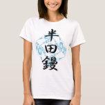 soldering iron T-Shirt