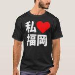 i heart fukuoka T-Shirt