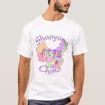 Shaoyang China T-Shirt