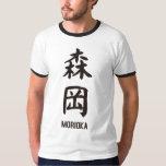 """""""MORIOKA"""" in japanese kanji T-Shirt"""