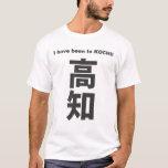 Kanji - Japan - Kochi T-Shirt