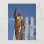 Africa, Ghana, Accra. Nkrumah Mausoleum, final Postcard