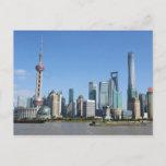 Shanghai from the Bund Postcard