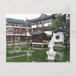 Shanghai, China - Old Town Postcard