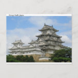 Japanese Castles Postcard