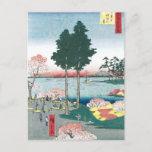 Higure village Suwa stand Postcard