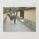 Japan, Ishikawa, Kanazawa, Buke Yashiki District Postcard