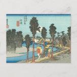Numazu Postcard