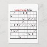 liaochengdoku postcard