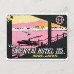 Vintage Kobe Japan Hotel Postcard