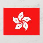 Flag of Hong Kong Postcard