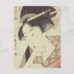 Bust portrait of the heroine Kioto of the Itoya Postcard