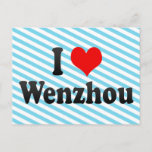 I Love Wenzhou, China Postcard