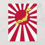 I Heart Northern Japan Postcard