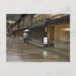 Japan, Ishikawa, Kanazawa, Higashi Chaya Postcard