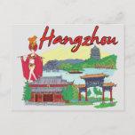 Hangzhou, China Famous City Postcard