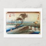44. 四日市宿, 広重 Yokkaichi-juku, Hiroshige, Ukiyo-e Postcard