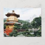 Hong Kong Nan Lian Garden Postcard